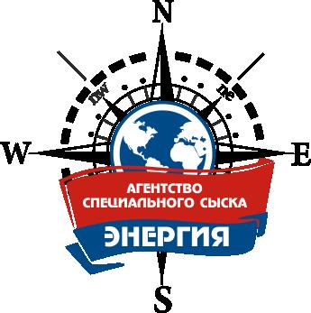 Детективное агентство «Энергия»